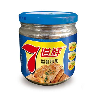香ばしい タチウオ【缶】