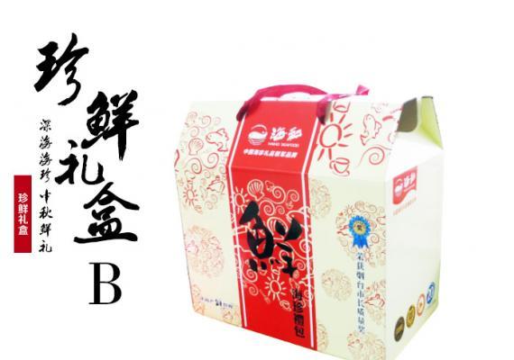 珍鲜礼盒B