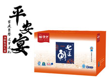 平安宴(净鲜)礼盒