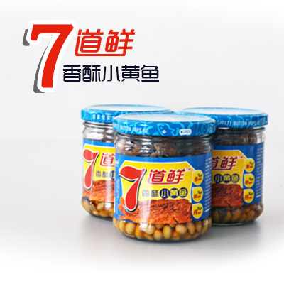 1-208酥黄
