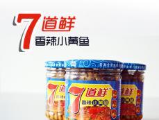 2-208辣黄