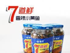 5-360酥黄