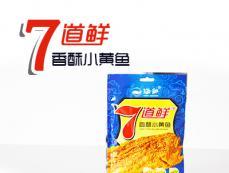 7-107酥黄