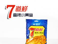 8-107辣黄