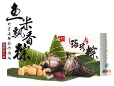 鱼米飘香粽