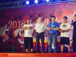 2018年海和彝族火把节文艺晚会隆重举行